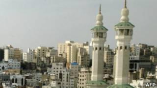 kota di saudi