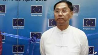 Prime Minister of Rangoon Division, U Myint Swe