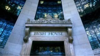 သမိုင်းဝင် Bush House အသံလွှင့်ဌာန