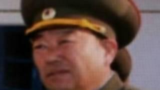 كوريا الشمالية، تعيين