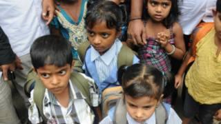 बैंगलोर स्कूल भेदभाव