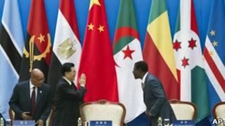 Форум китайско-африканского сотрудничества
