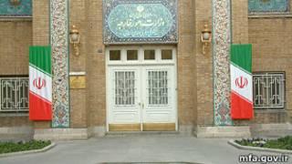 د ایران د بهرنیو چارو وزارت