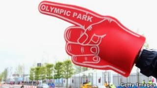 اولمپک پارک