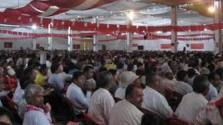 माओवादी विस्तारित बैठक