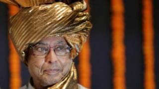 பிரணாப் முகர்ஜி 40 ஆண்டுகளுக்கும் அதிகமான காலம் நாடாளுமன்ற உறுப்பினராக இருந்துள்ளார்