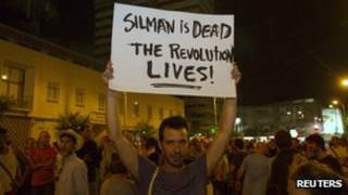 محتجون في اسرائيل