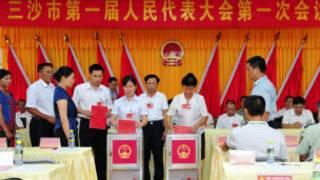Người dân Trung Quốc đi bầu Hội đồng nhân dân 'Tam Sa'