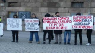محتجون ضد اغتيال المهاجرين في السويد