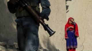 अफगान पुलिस