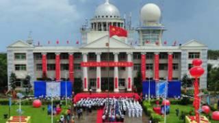 Tòa nhà chính quyền thành phố Tam Sa trong lễ thành lập thành phố