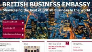 英國貿易投資部網站