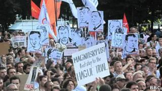 Протест против арестов по делу Болотной