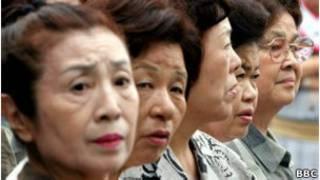 Пожилые японки
