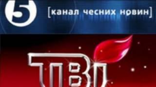 логотип канала ТВі