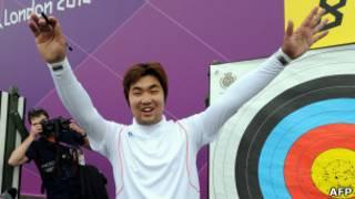 ايم دونغ هيون