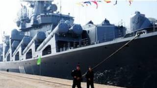 قطعة بحرية روسية