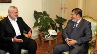 مرسي وهنية