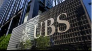 यूबीएस बैंक