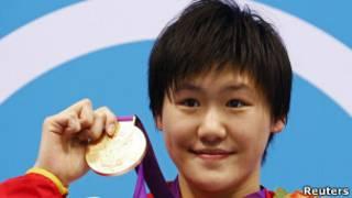 Ye Shiwen | Foto: Reuters