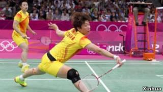 世界排名第一的中國組合於洋/王曉理爆冷負於韓國選手。