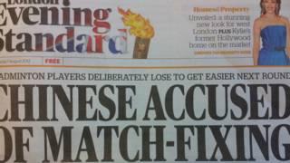 《伦敦晚邮报》8月1日头版头条