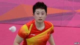 يو يانغ