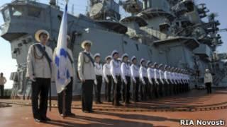 سفينة حربية روسية في طرطوس
