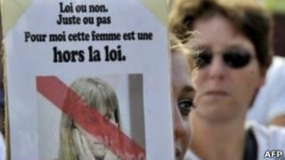 Плакат на демонстрации протеста