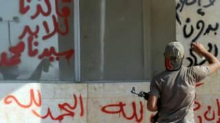 العملية هي الاولى منذ سقوط النظام السابق