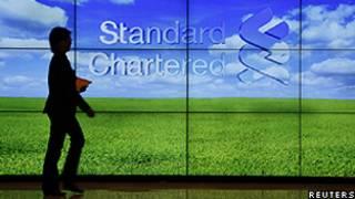 Uma das sedes do Standard Chartered (Reuters)