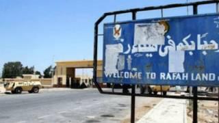 Frontera entre Egipto y Gaza