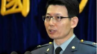 Phát ngôn nhân Bộ Quốc phòng Đài Loan La Thiệu Hòa