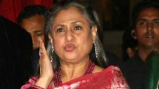जया बच्चन (फाइल चित्र)