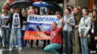 Перед концертом Мадонны в Петербурге