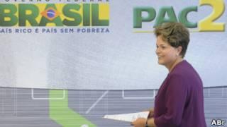 Presidente Dilma Rousseff (foto:Agência Brasil)