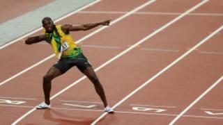 Usain Bolt yaciye umuhigo muri Olympic