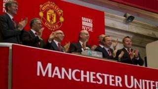 曼聯俱樂部在紐約證券交所上市