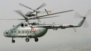 एमआई 17 हेलिकॉप्टर