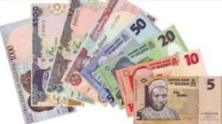 Ginin Babban bankin Nigeria, CBN