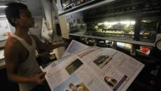 Báo chí Miến Điện