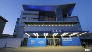 медиацентр на саммите АТЭС