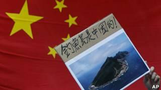 香港保釣抗議中的標語
