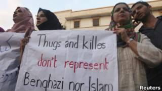 Ливийцы протестуют против убийства американского посла