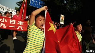 Акция протеста у посольства Японии в Китае