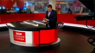 Телевизионная студия Русской службы Би-би-си