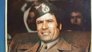 लीबिया मोउम्मद गद्दाफी