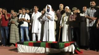 लीबिया