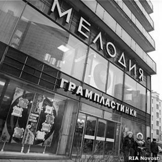 """Магазин """"Мелодия"""" в СССР"""