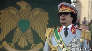 पूर्व लीबियाई नेता मुअम्मर गद्दाफ़ी